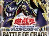 Battle of Chaos