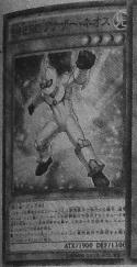 ElementalHERONeosAlius-JP-Manga-DZ.png