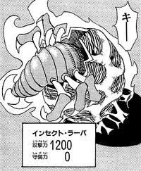 InsectLarva-JP-Manga-DM-NC.png