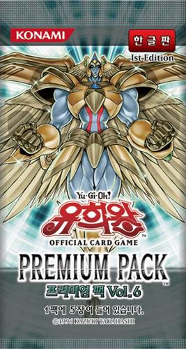 Premium Pack Vol.6