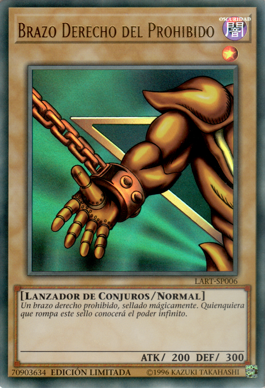 The Lost Art Promotion F (TCG-SP-LE)