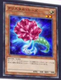CrystalRose-JP-Anime-AV-2.png