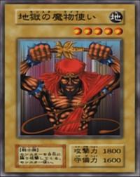 MonsterTamer-JP-Anime-DM.png