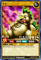 Niwatori-RDKP03-JP-OP