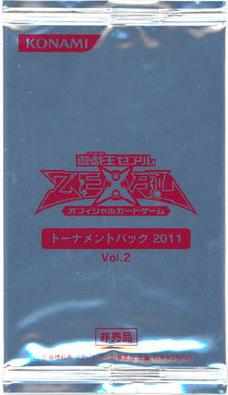 Tournament Pack 2011 Vol.2