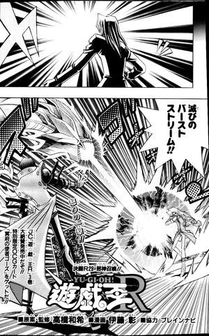 Yu-Gi-Oh! R - Duel Round 029