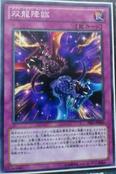 DoubleDragonDescend-PRIO-JP-OP