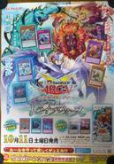 SPTR-Poster-JP