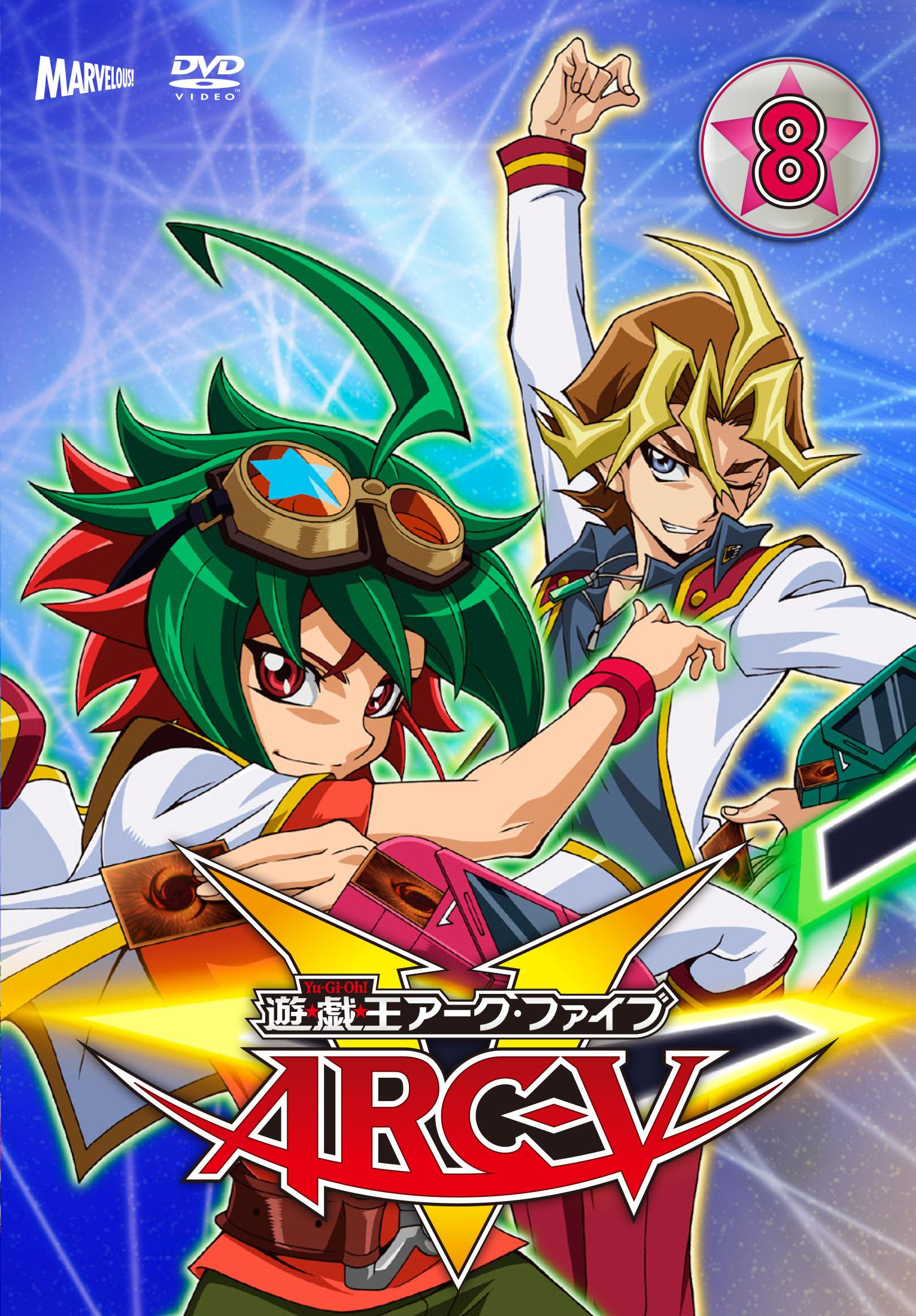 ARC-V DVD 8.png