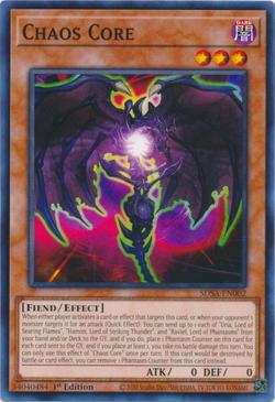 1.Auflage Sacred Beasts SDSA-DE Karten Auswahl NEU YU-GI-OH