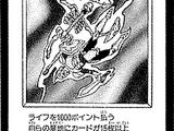 Exchange of the Spirit (manga)
