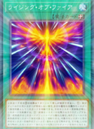 RisingFire-JP-Anime-VR