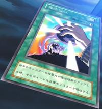 SpellAbsorption-JP-Anime-DM.png