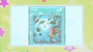 Unknown Action Card ep20-2