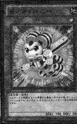 WindUpHoneybee-JP-Manga-DZ