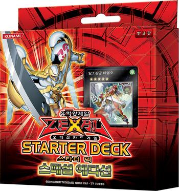Starter Deck 2011: Special Edition