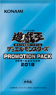 Promotion Pack 2018
