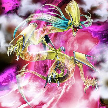 Mirage Dragon (anime)