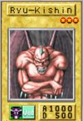 RyuKishin-ROD-EN-VG-card