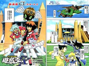 Yu-Gi-Oh! GX - Chapter 001