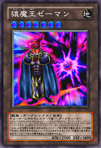 ZemantheApeKing-JP-Anime-5D.png
