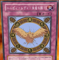 HarpieLadySparrowFormation-JP-Anime-DM.png