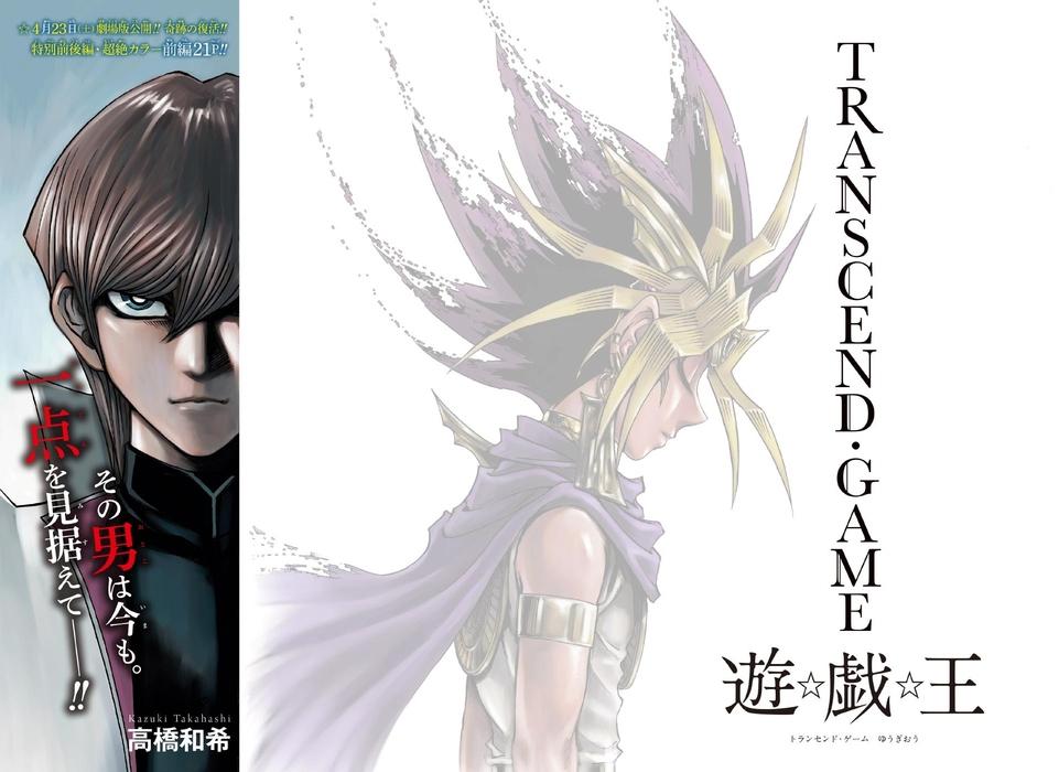 TRANSCEND GAME (part 1)