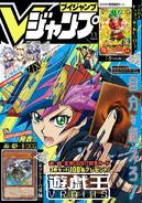 VJMP-2017-11-Cover