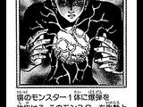 Blast Held by a Tribute (manga)