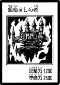 CastleofDarkIllusions-JP-Manga-DM