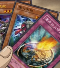 GreatLongNose-JP-Anime-DM.png