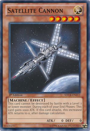 SatelliteCannon-SDCR-EN-C-1E.png