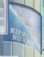 Blue Sea Duel School