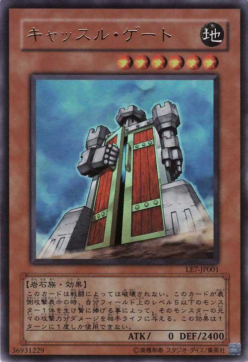 Limited Edition 7 (OCG-JP)