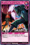 DragonEncounter-RDST02-JP-OP