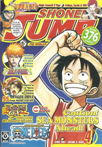 <i>Shonen Jump</i> Vol. 5, Issue 4