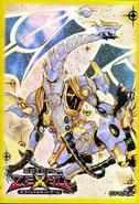 Sleeve-DS13-ConstellarPtolemyM7-JP