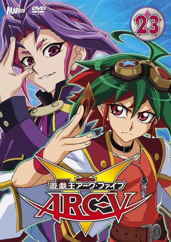 ARC-V DVD 23.png