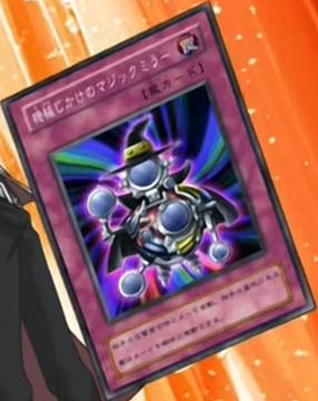 MagicalTrickMirror-JP-Anime-DM.png