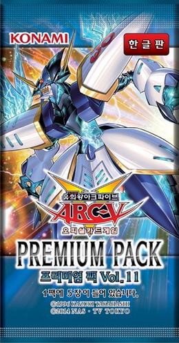 Premium Pack Vol.11