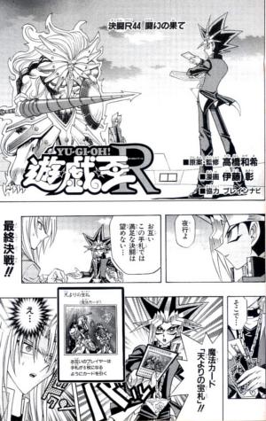Yu-Gi-Oh! R - Duel Round 044