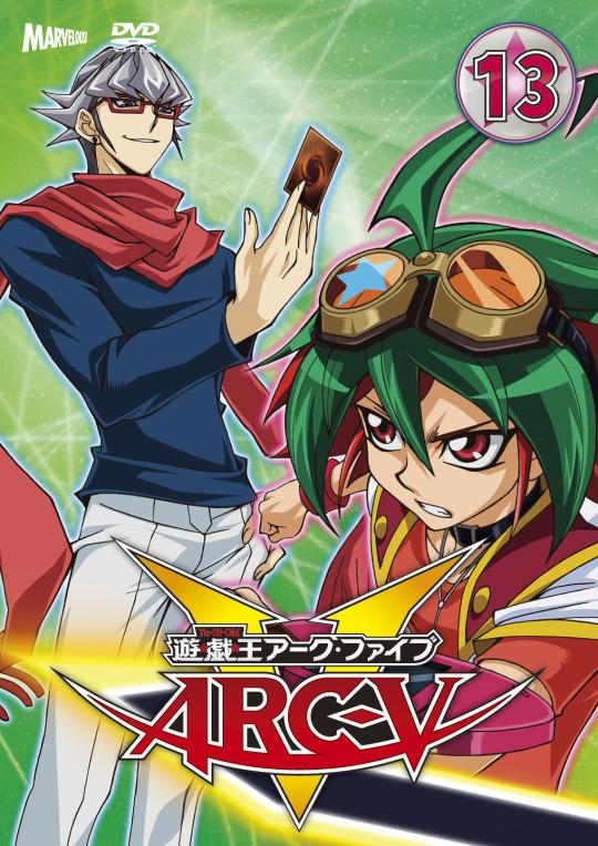 ARC-V DVD 13.png