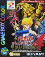 Yu-Gi-Oh! Duel Monsters IV- Jonouchi