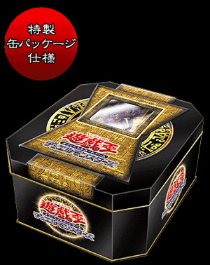 Booster Pack Collectors Tin 2005