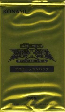 Jump Festa 2014 - Promotion Pack