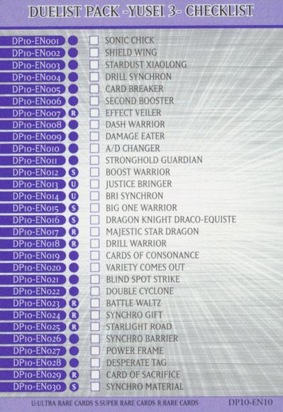 Duelist Pack -Yusei 3- Checklist