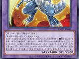 Card Gallery:Blue-Eyes Tyrant Dragon