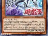 Blue-Eyes Abyss Dragon