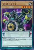 Dragong-DF16-JP-C