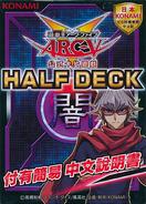 HD13-DeckTC-VerB